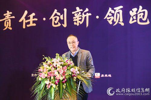 南京市财政局政府采购管理处处长 张益民