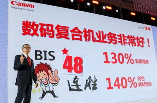 佳能(中国)商务影像方案部门整体营收实现连续48个月的持续增长(数据截止至2019年底)