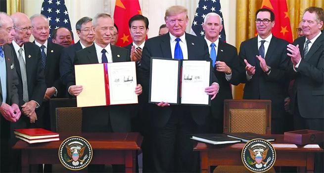 刘鹤就中美签署第一阶段经贸协议答记者问