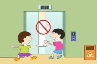 市场监管总局办公厅关于做好疫情防控期间电梯安全监管工作的通知
