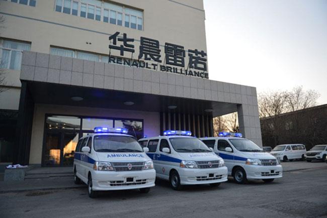 華晨集團陸續交付首批負壓救護車并捐獻10輛救護車