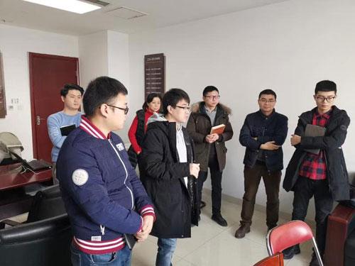 河北省省本級<a href=http://www.4477793.live/ target=_blank class=infotextkey>政府采購</a>類第一個使用網上開標系統的項目