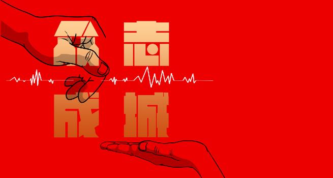 【專題】抗擊疫情 家具企業在行動