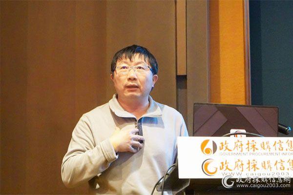 三維管理 清華大學采購力避八方面風險