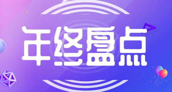 2019年beplay官网入口beplay官网体育进入空调电器数据盘点