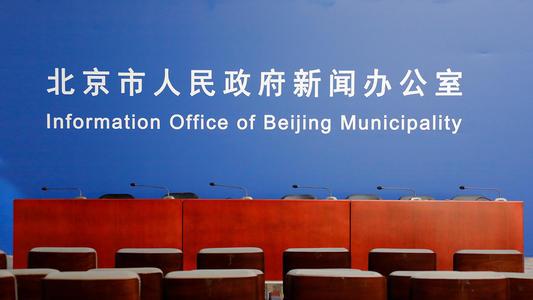 北京疾控:上班尽量避免乘坐厢式电梯
