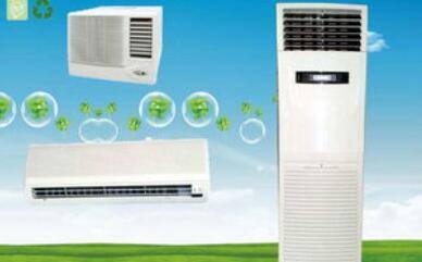空调双线市场下滑,除菌空调成为行业亮点