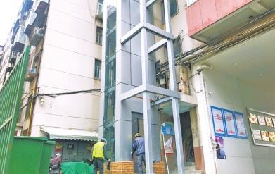 郑州老楼加电梯复工率达95% 有困难可找街道办和社区