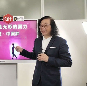许照明:办公环境是无形国力 也是中国梦