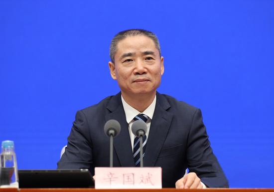 工业和信息化部副部长辛国斌550.jpg