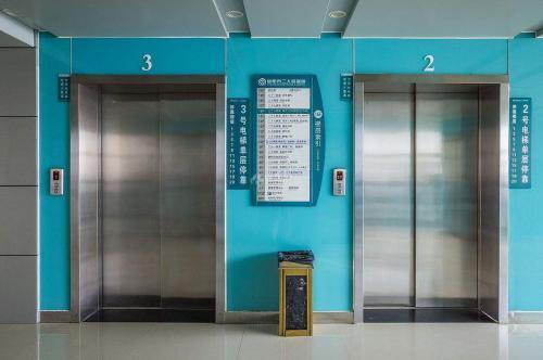 15个电梯项目 2000万元