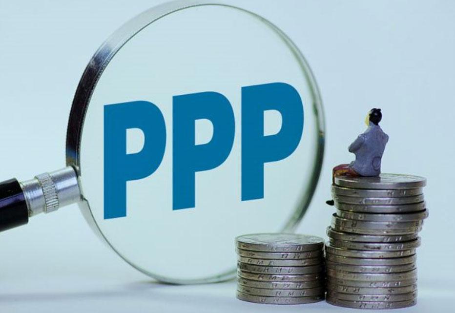 财政部发布《PPP项目绩效管理操作指引》
