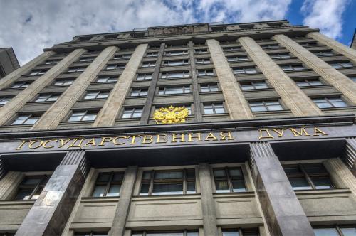 俄羅斯禁止政府采購若干外國商品