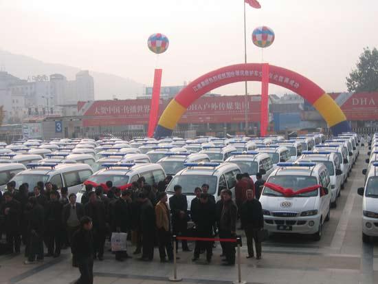 第6张图片-南京救护车-550.jpg