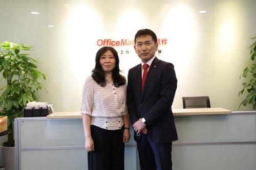 办公伙伴重庆公司与佳能(中国)华西区域总部 举行高层洽谈会议