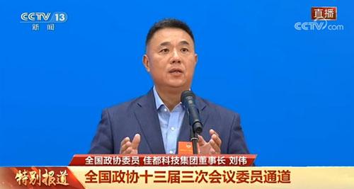 全国政协委员、佳都科技集团董事长刘伟