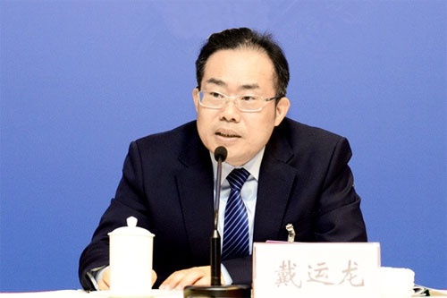 全国人大代表、广东省财政厅厅长戴运龙