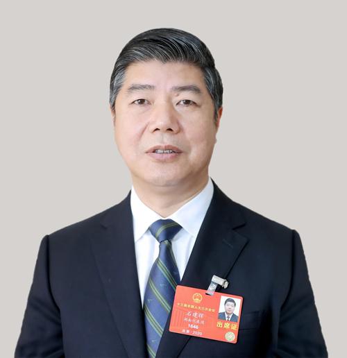 全国人大代表、湖南省财政厅厅长石建辉