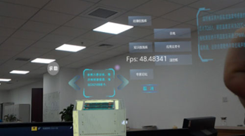 从演示探索到头戴设备,中国航天科工完成AR事业三级跳