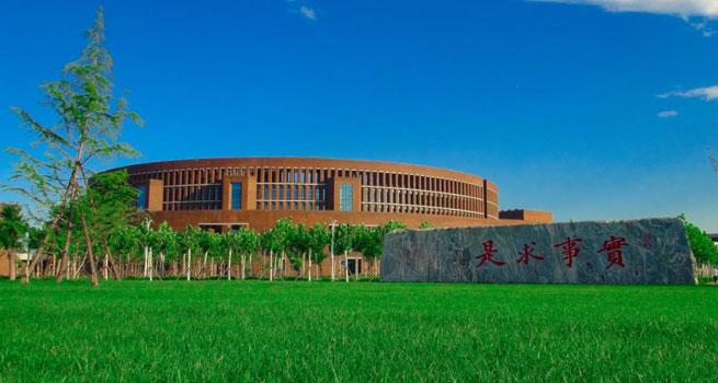天津大學今年項目采購意向6月集中公開