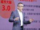 阿里巴巴副总裁、阿里云智能数字政府事业部总裁许诗军
