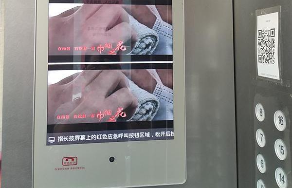 南昌开通24小时电梯救援专线