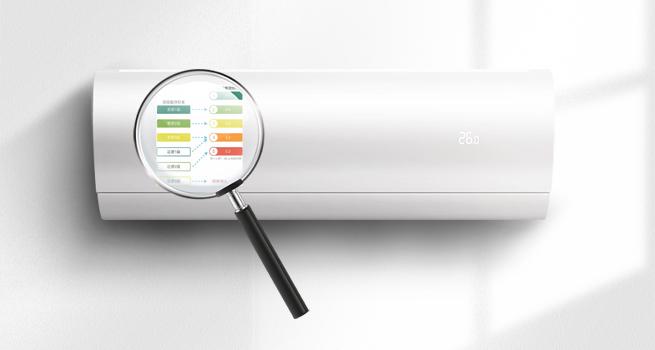 """空调能效国标""""旧貌换新颜"""" 供应商们准备好了吗?"""