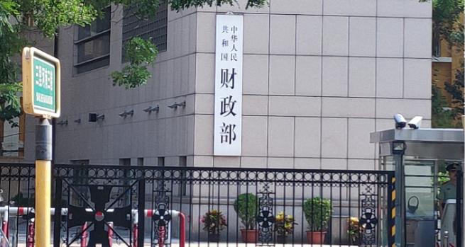 6月40家供应商被列入政采严重违法失信名单(名单)