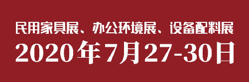 CIFF广州 | 预约登记2分钟,扫码入场很轻松!