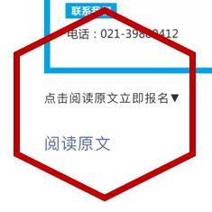 CIFF微信菜单栏