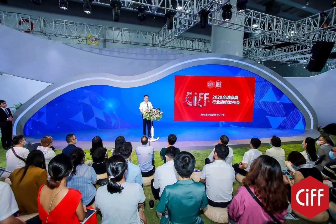 CIFF广州   不敢有丝毫的自满,但怀有无比的自信:解读中国家博会未来发展趋势