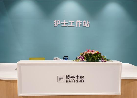 第45届广州办公环境展(医疗养老家具精彩秀)