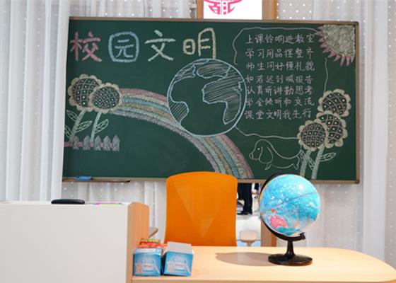第45届广州办公环境展(校用家具产品秀)
