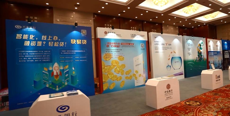 浙江省政府相关领导到展台了解银行金融产品