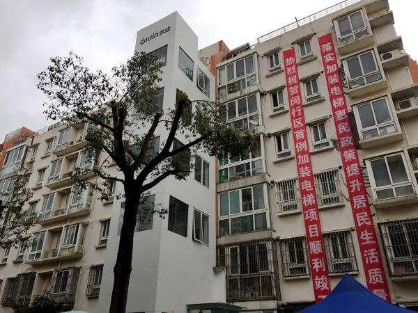 关于印发《怀化市既有住宅增设电梯实施意见》的通知