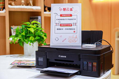 云盒实现远程打印,慧管印小程序内置学而思题拍拍学习资源,实现一键直印