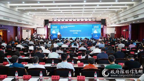 图为中国(深州)家具产业高质量发展研讨会暨家具产业链招商会现场。