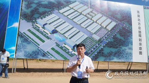 图为圣奥集团董事长倪良正介绍北方总部项目。
