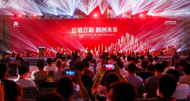 日立电梯25周年庆仪式启动 将推多款竞争力产品!