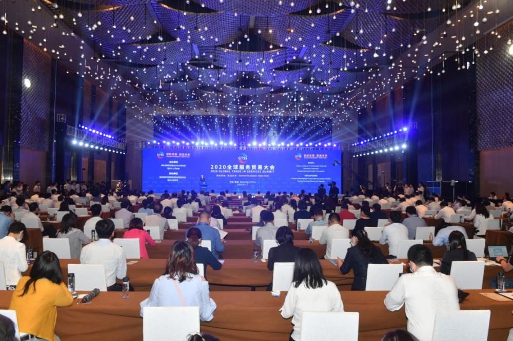 中国服贸综合竞争力居发展中国家首位