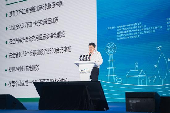 国家电网营销部副主任唐文升大会发言-550.jpg