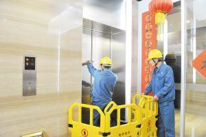 重庆:改进电梯维保模式,调整电梯检验周期
