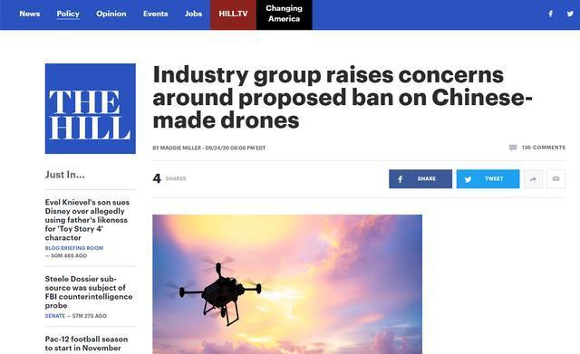 美国拟禁止联邦政府采购中国无人机
