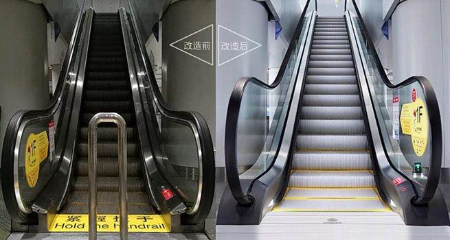 围观!北京首都机场使用34年扶梯如何创新改造的?