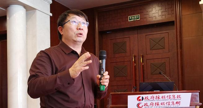 """刘世弘在""""采购人•高校•军队""""论坛上发表主题演讲"""