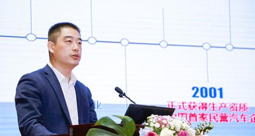 浙江吉利控股集团汽车销售有限公司大客户总监张瑾