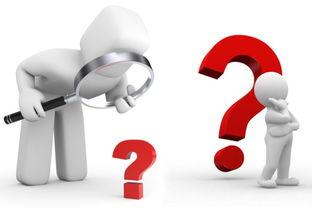 问答 | 商业秘密具体指什么?
