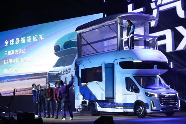 十余款原厂房车惊艳亮相  上汽大通重磅升级房车战略