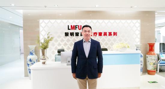 黎明文仪董事长黎胜国:借资本力量 助家具企业做大做强