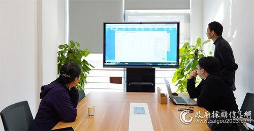 江苏省政府采购中心电子开标现场。
